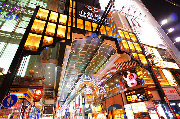 Shinsaibashi Shopping Street