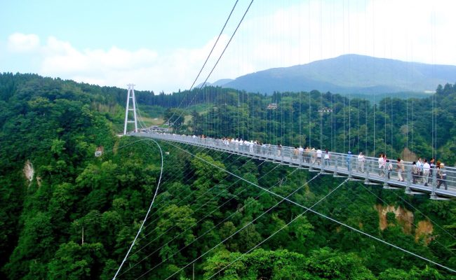 Kokonoe Suspension Bridge