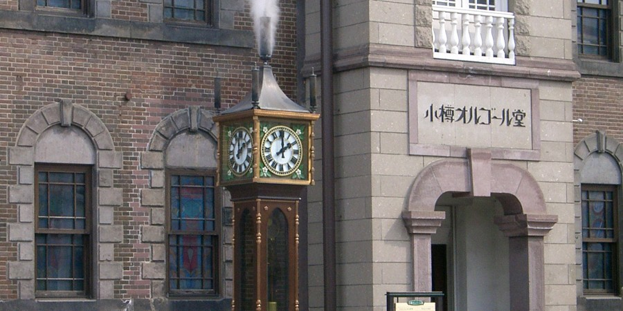 Otaru Steam Clock